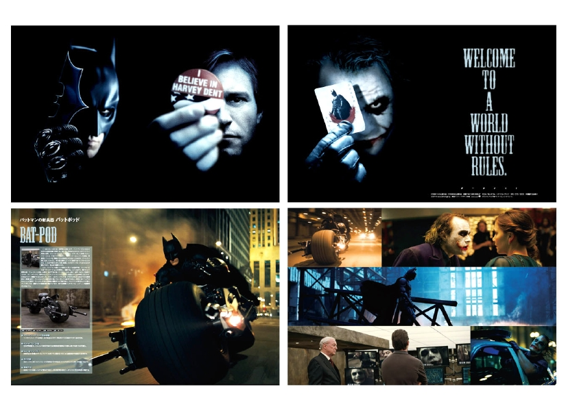 dark_knight_web_02.jpg